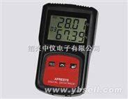 6智能溫濕度記錄儀