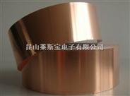 双导铜箔胶带  铜箔胶带