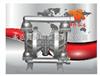 QBY系列铝合金气动隔膜泵,铸铁气动隔膜泵