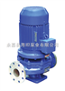 ISG型立式管道离心泵,卧式离心泵