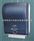 自动切纸机